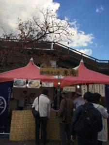 shinsyusoba
