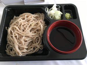inawashiro-soba