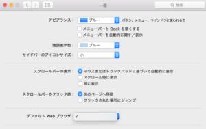 settings-default-web-browser-nodisp